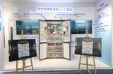 """""""世界冰箱 海尔时代"""" 2018海尔冰箱品牌巡展广州启动"""