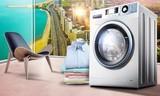 洗衣不再纠结阴雨天,这些洗烘一体机帮你随洗随穿