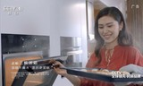 CCTV最正中国味,在老板电器创造的中国新厨房里
