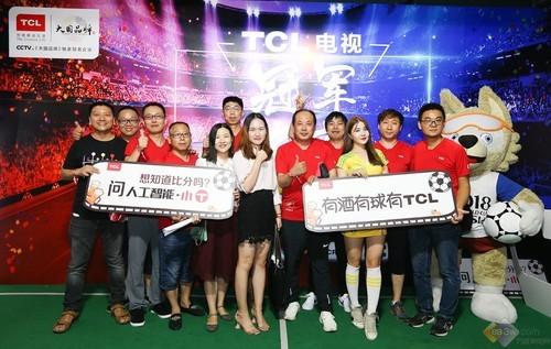 """世界杯完美谢幕,TCL QLED电视""""十力""""见证冠军诞生"""