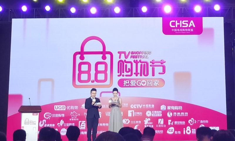 中国澳门博彩官网购物举办首届澳门博彩官网购物节 打造行业文化品牌