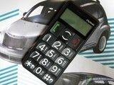 天冷心别冷 送给家里老人的8款温情手机