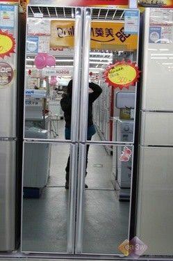 【冰箱预留】冰箱预留相关文章