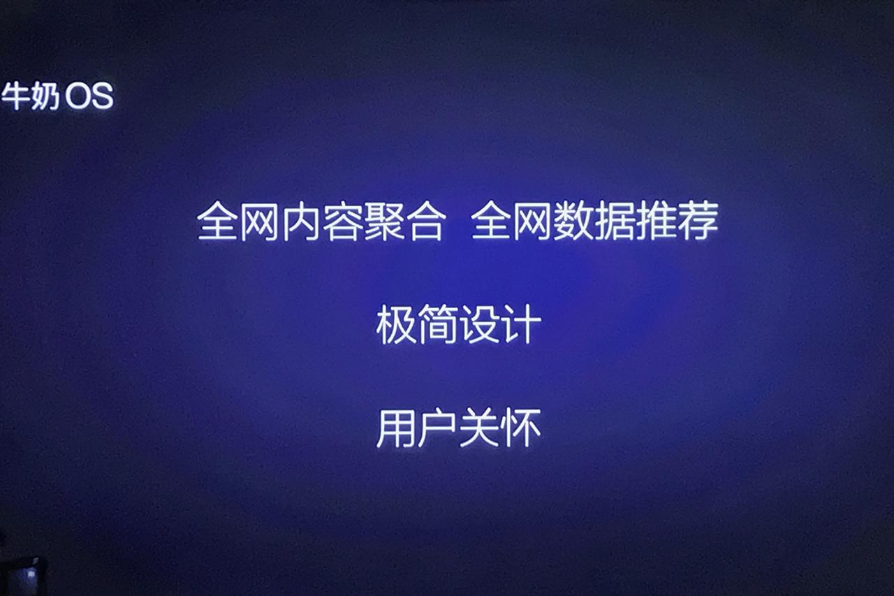 科技早闻:松下索尼夏普集体发财报;阿里京东搁置CDR计划