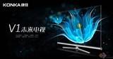 康佳斩获2018中国智能显示与创新应用产业大会产品与技术双项大奖