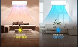 科普一夏:你的房间究竟要选几匹的空调?
