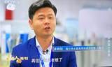 CCTV独家揭秘:海尔空气能热水器行业第一背后的秘密