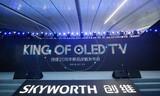 三大重磅系列九款新品发布,创维彰显KING OF OLED TV风范
