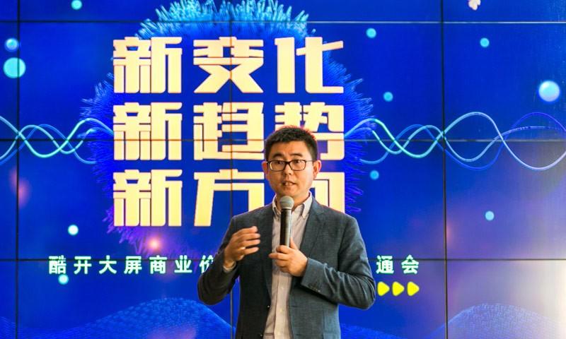 科技早闻:王志国正式掌舵创维彩电;小米推荐的P2P相继爆雷