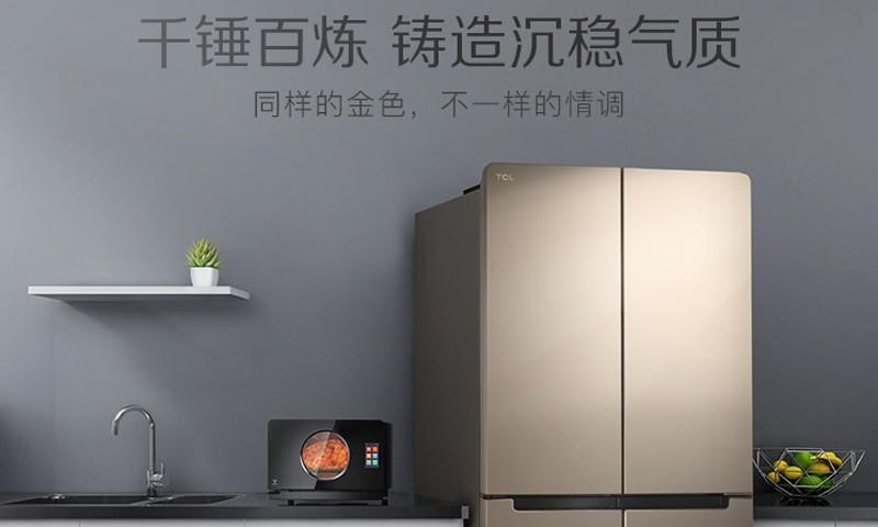 家装或换新家电的小伙伴问,什么样冰箱好?