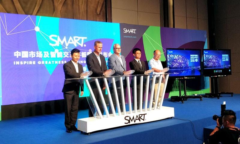 共创智慧新物联 富连网AIoT赋能SMART开启教育新篇章