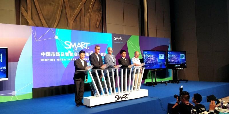 富连网赋能SMART科技,缔造智能教育新生态