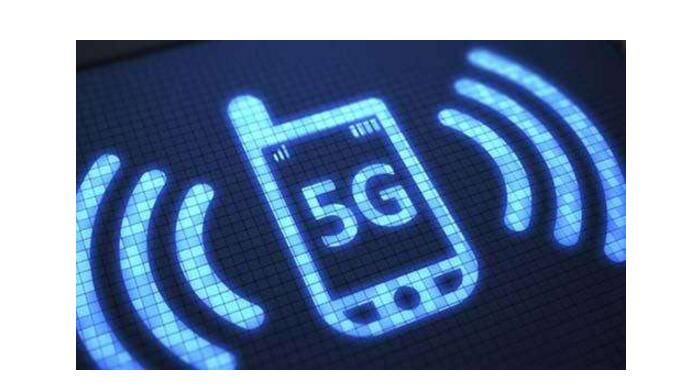 5G全连接时代即将到来,你准备好流量费了吗?