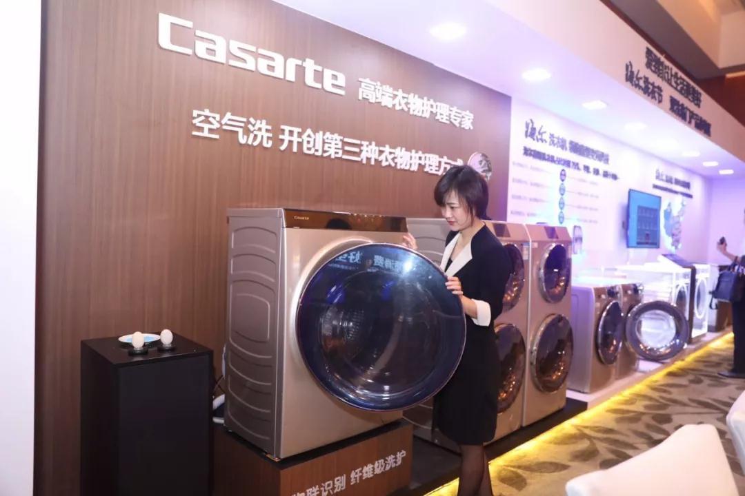 """强化健康洗理念,海尔第二届洗衣节推广""""双洗""""服务"""