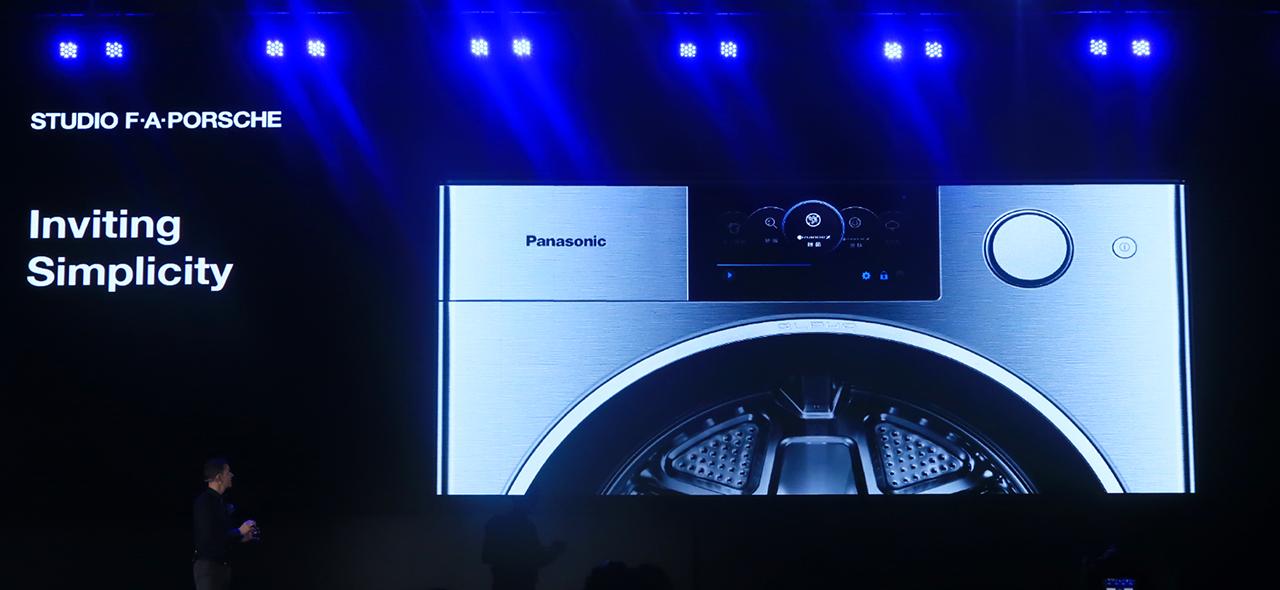 松下洗衣机联袂保时捷设计,看国际大牌如何融合科技与设计