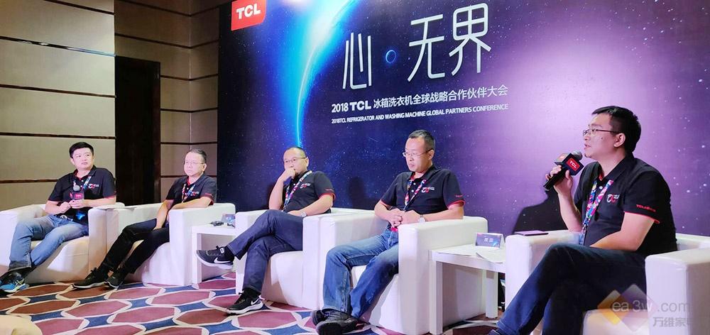 TCL王显举:知心+诚心助力TCL白家电40亿销售目标