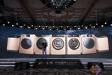 TCL洗衣机持续深化免污+战略  20周年健康专属知心只为用户