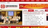 """10%现金抵扣 苏宁818联合14大厨卫品牌坐稳""""升级王"""""""