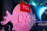 TCL洗衣机用创新的技术服务用户撑起中国智造