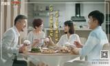 万家乐MATE7新广告片成营销界又一经典案例