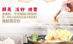 一台有野心的帅锅,你想征服它么?