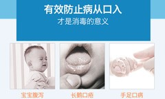 关乎宝宝的肠胃健康,奶瓶消毒切莫大意!