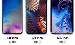 科技早闻:苹果三款新iPhone曝光;联通下调漫游资费