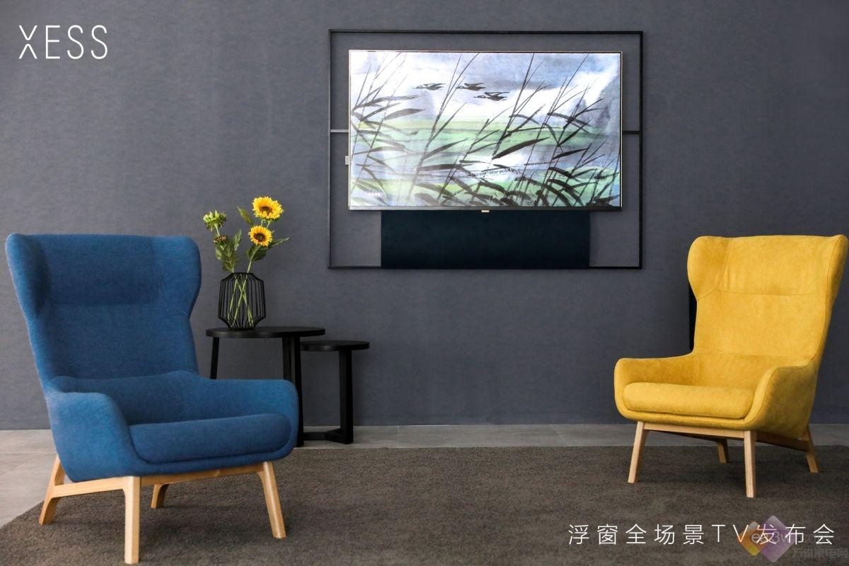 不再是买电视而是选家居,XESS 浮窗全场景TV实力圈粉