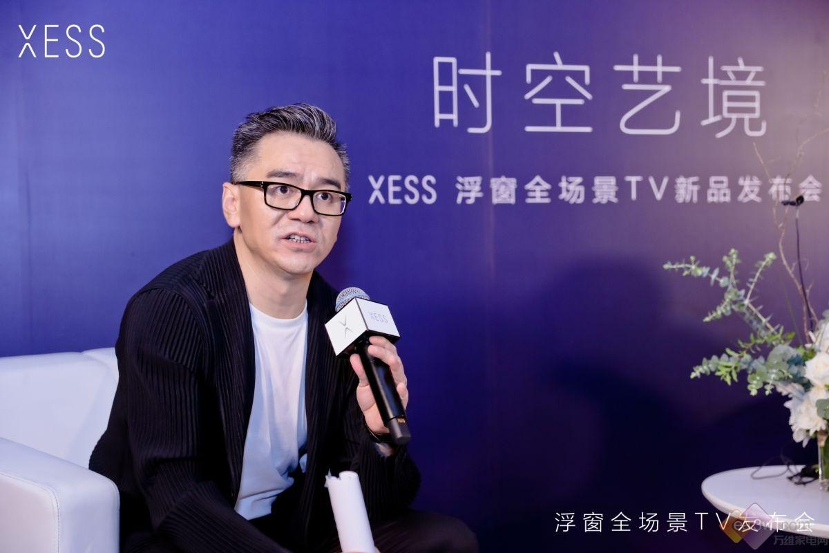 TCL王成:XESS 浮窗全场景TV不仅仅是电视,更像艺术品