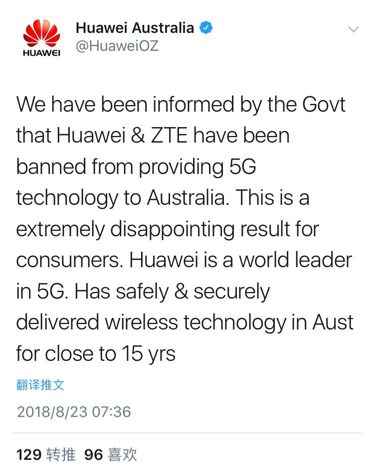 科技早闻:微软办公软件涨价;北京打击黑中介