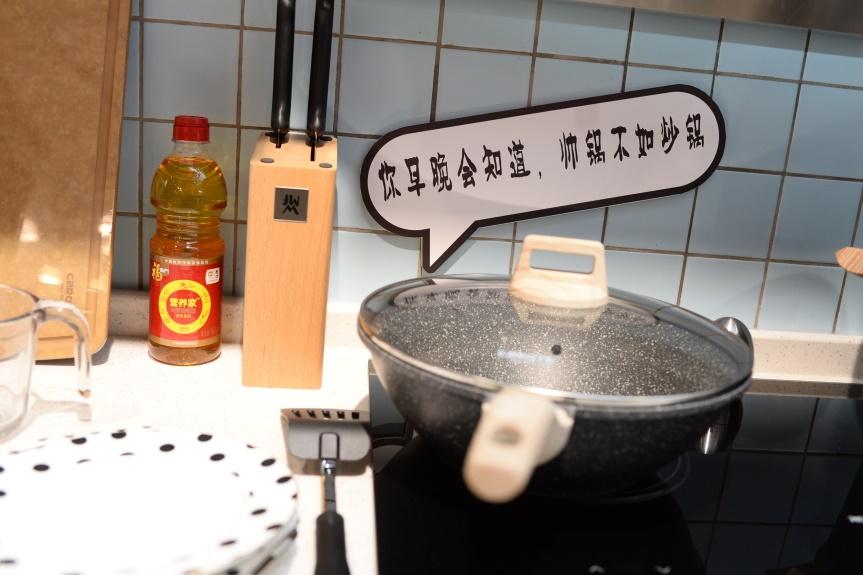 新七天强势助力天猫未来厨房横空出世!