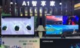 康佳澳门博彩官网为中国消费者提供健康生活智慧解决方案