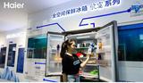 海尔飨宴冰箱冷冻效果好:制出水晶冰块