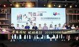 助力厨电行业升级,万家乐荣获2018中国吸油烟机先锋品牌