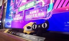 """天猫苏宁""""一家亲"""":新零售融合加速,打通线上线下权益"""