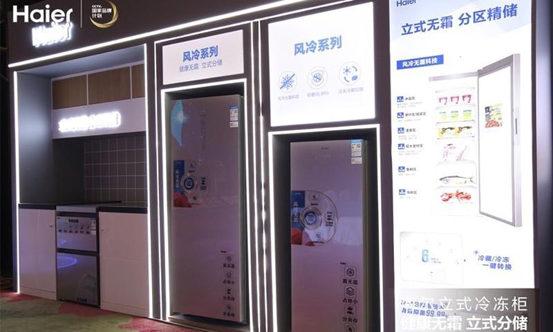 海尔全开抽屉式冷柜首发上市 实现专属存储