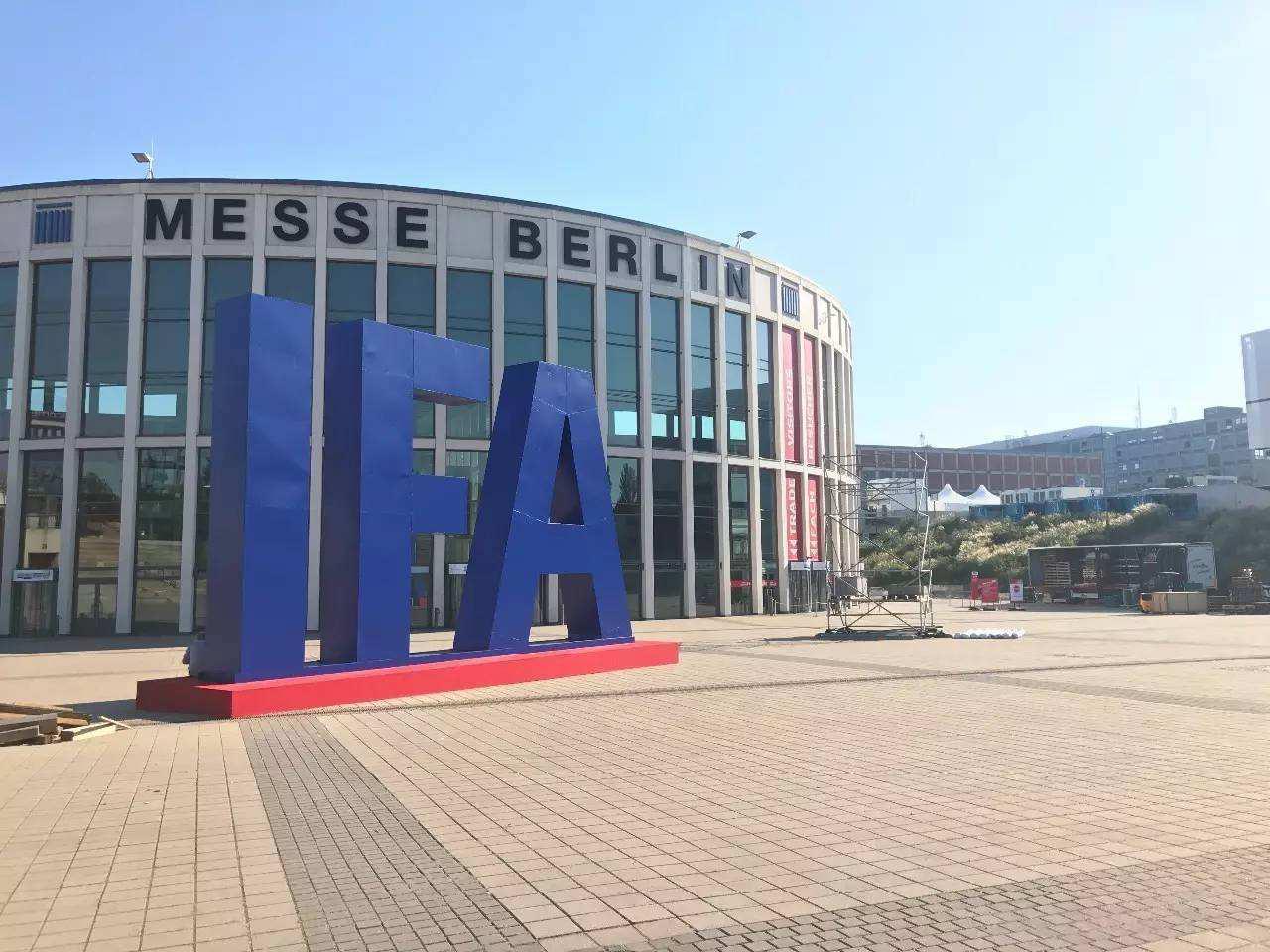 IFA2018开幕在即 TCL冰箱洗衣机国际舞台展现大国品牌实力