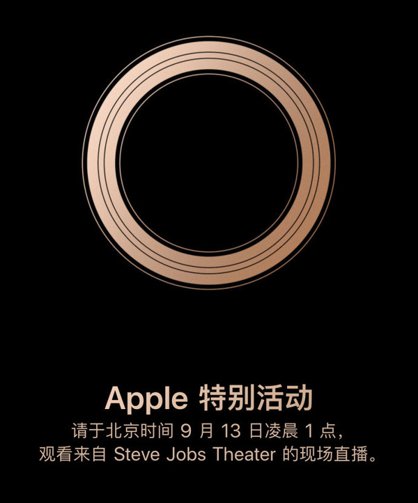 科技早闻:新版iPhone下月发布;滴滴下载量下降