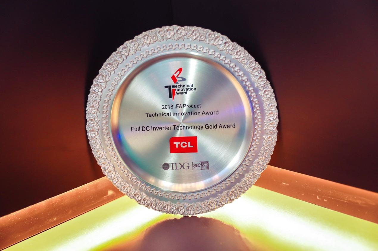 TCL冰箱洗衣机斩获多项IFA2018大奖从心出发耀动国际舞台