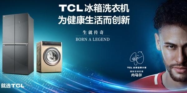 IFA 2018:TCL冰箱洗衣机为健康生活而创新