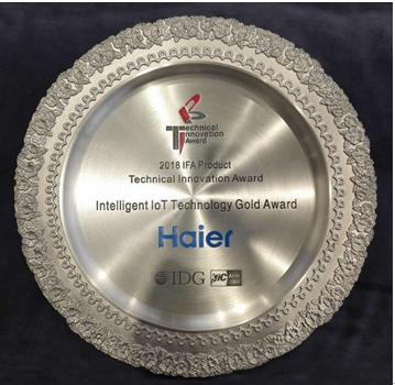 IFA2018:IDG为海尔冰箱颁发智慧物联技术金奖