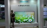 海信霸屏80吋以上彩电市场,激光电视横扫各大榜单
