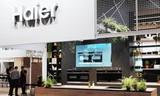 中国厨电自主品牌首次进入德国市场