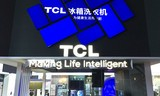 TCL冰箱洗衣机耀动IFA展世界舞台彰显大国品牌创新魅力