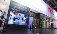 IFA 2018: 智造未来生活,TCL展区新品冰箱、洗衣机图赏