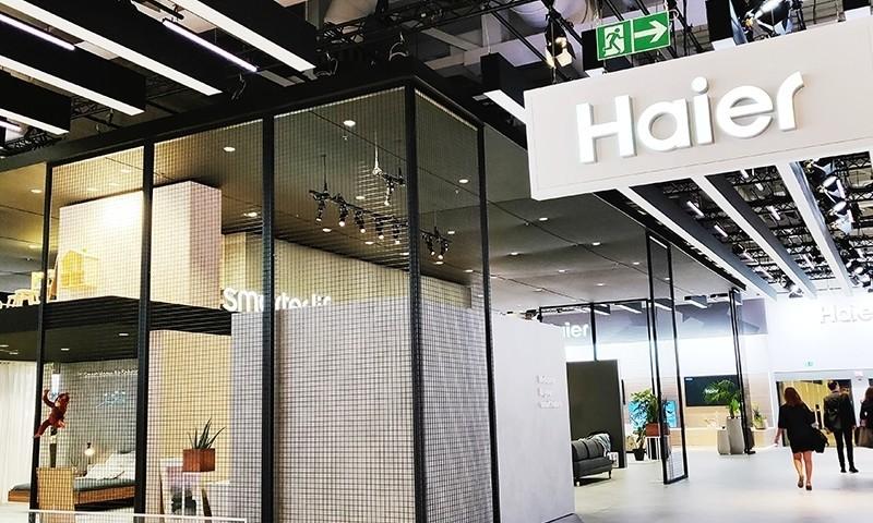 """海尔智慧家庭获IFA产品技术创新大奖,用实力""""引领""""行业新潮"""