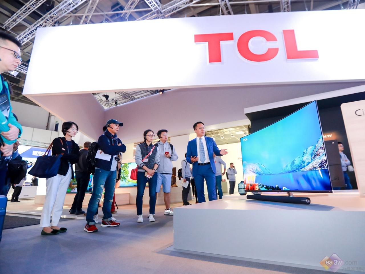IFA 2018:TCL C7曲面全面屏澳门博彩官网现场图赏