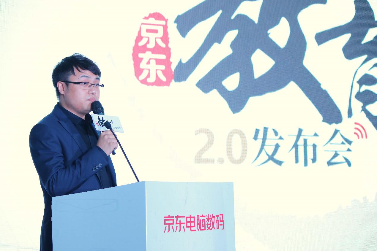 """战略再升级,""""京东教育+2.0""""无界赋能引领学习新模式"""