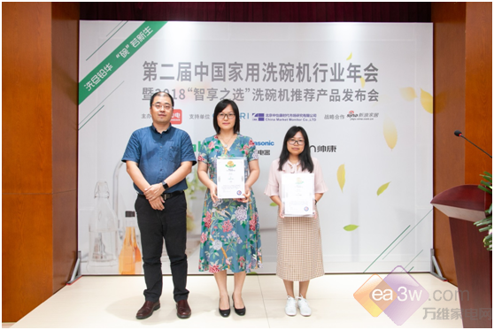 第二届中国家用洗碗机行业年会在京召开,共同探讨好洗碗机的标准