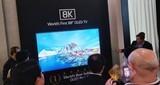 盘点IFA 2018 电视新品,对未来电视发展有什么启示?